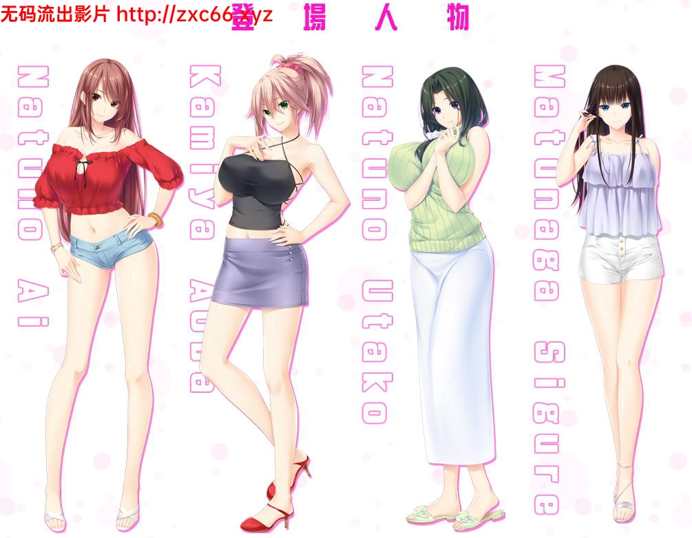 【ADV】超赞画风!姐姐们的恶作剧X生活!DL正式版+全CG包【2.2G】 3
