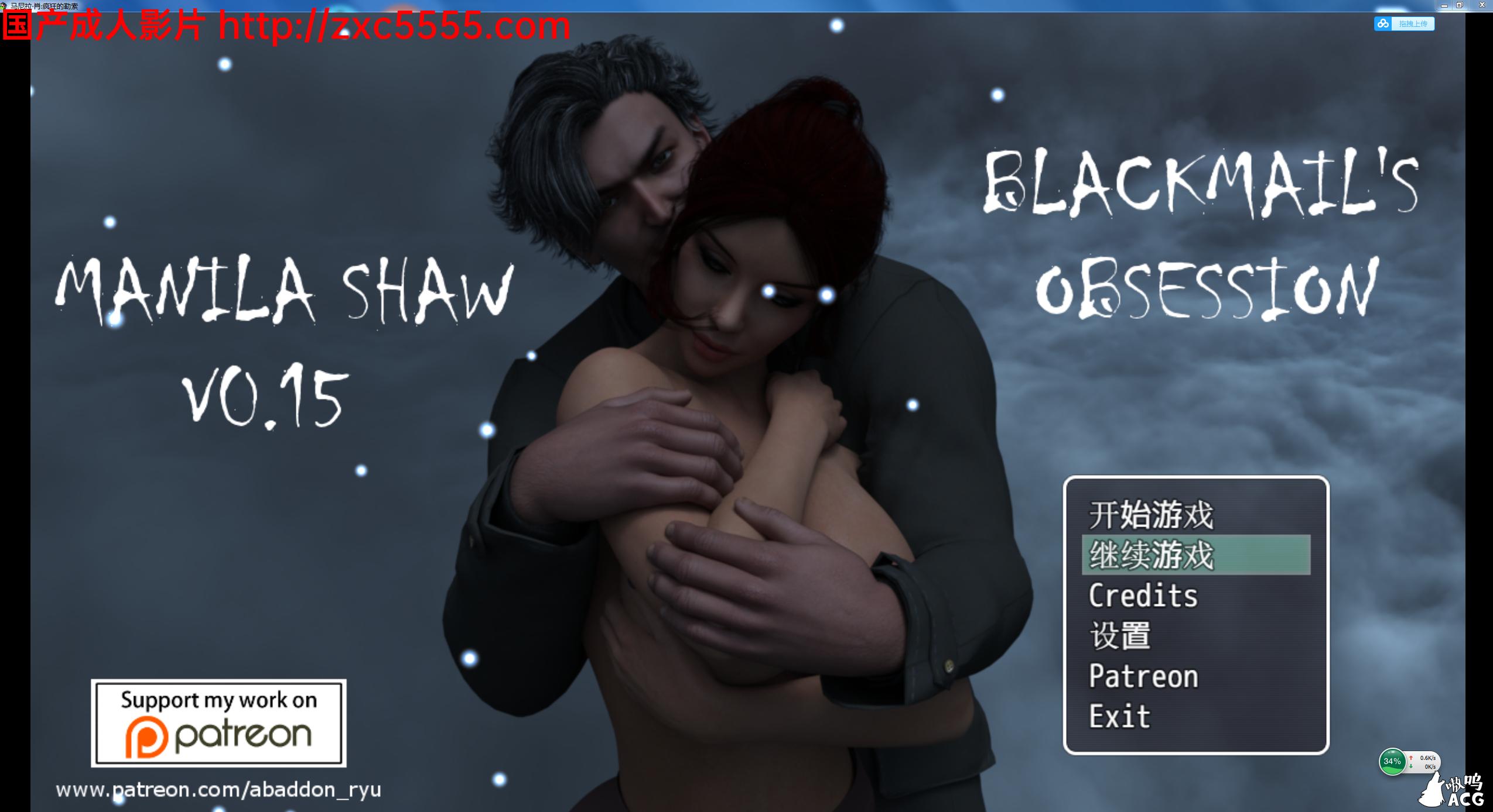 【SLG/更新】Manila Shaw 女警马妮娜:讹诈 (马尼拉·肖 痴迷的勒索)!0.15汉化版