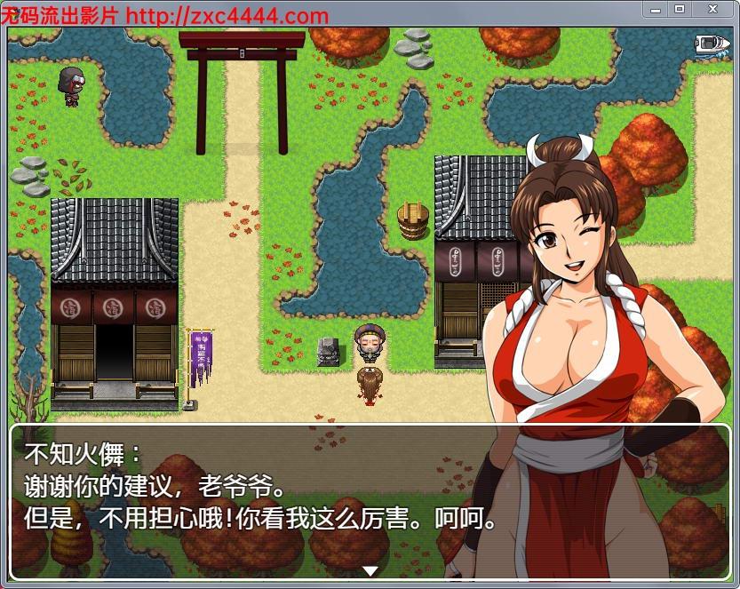【RPG纸片人汉化】不知火传说:宿敌篇!PC+安卓汉化DL正式版【1.3G】 5