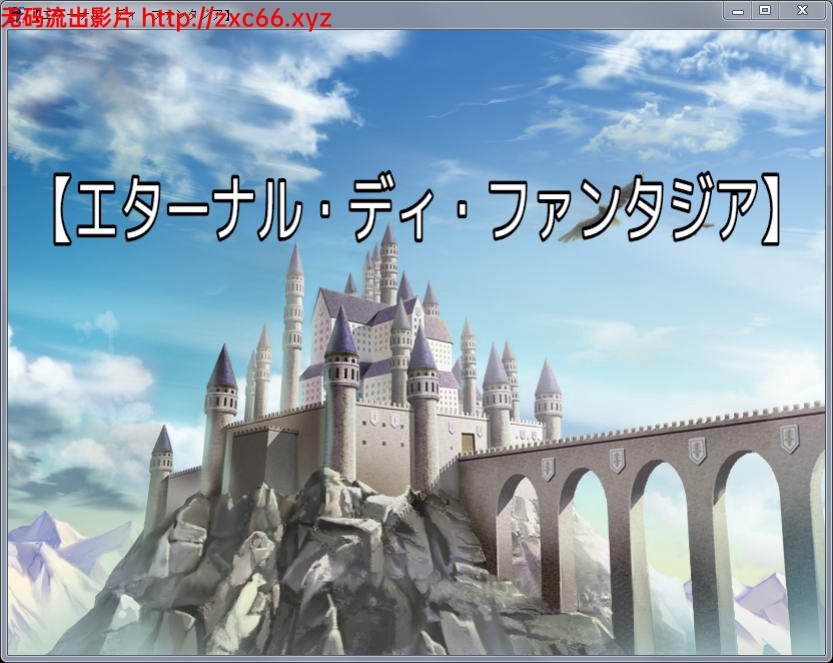 【爽RPG】随便和NPC来一发就变西瓜肚的孕育游戏★H版一击男!【300M】 1