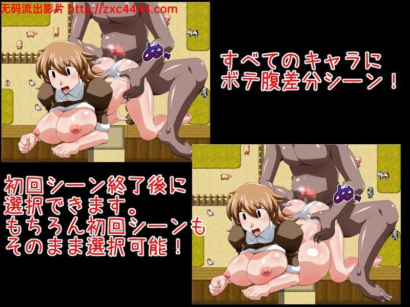 【爽RPG】随便和NPC来一发就变西瓜肚的孕育游戏★H版一击男!【300M】 10