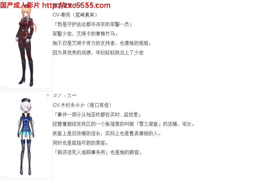 【大型ADV/汉化/动态CG】凍京NECRO 完整汉化版+提取视频+CG包【8.6G】