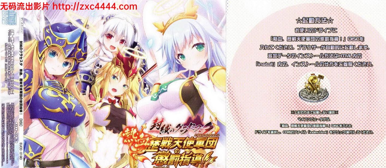 【史诗SLG/中文/动态】封缄之都古拉塞斯塔威力加强汉化版+全DLC+存档+CG包 081405